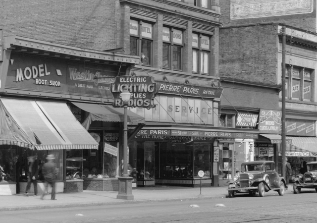 Cropped detail of CVA 99-4890 - Pierre Paris and Hotel Strathcona building [at 51-53 West Hastings Street], 1936.  Stuart Thomson photo.