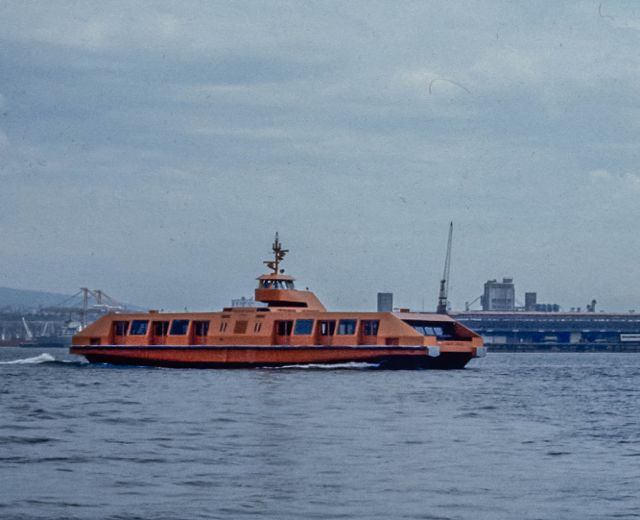 CVA 780-806 - Harbour Ferry - New. May 1977.