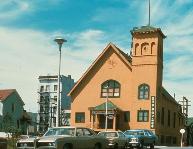 cva 1135-22 - Chinese Public School (Formerly Jackson Ave. Baptist Church) 499 East Pender W E Graham, 1977